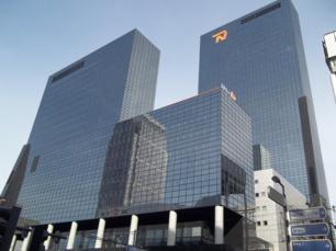 Guarda le foto di Rotterdam