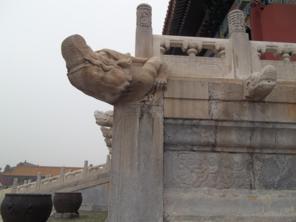 Foto di Pechino