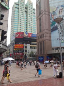 Foto di Shanghai