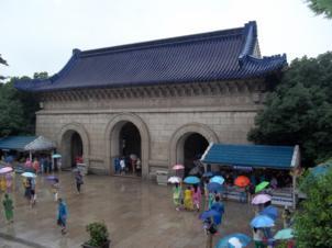 Foto di Nanchino