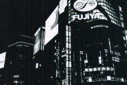 Foto di Tokyo in bianco e nero