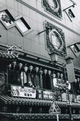 Foto di Yokohama in bianco e nero