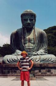 Foto di Kamakura