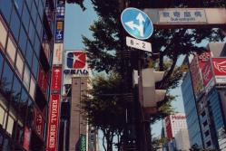 Foto di Tokyo (Ginza)