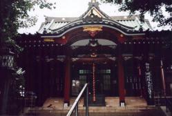 Foto di Tokyo