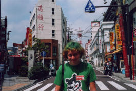 Foto di Yokohama
