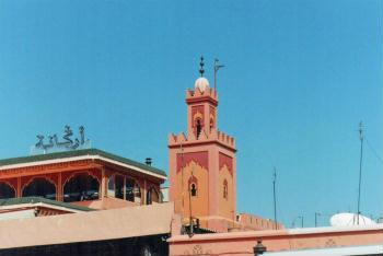 Foto di Marrakech (Place Jemaa El Fna)